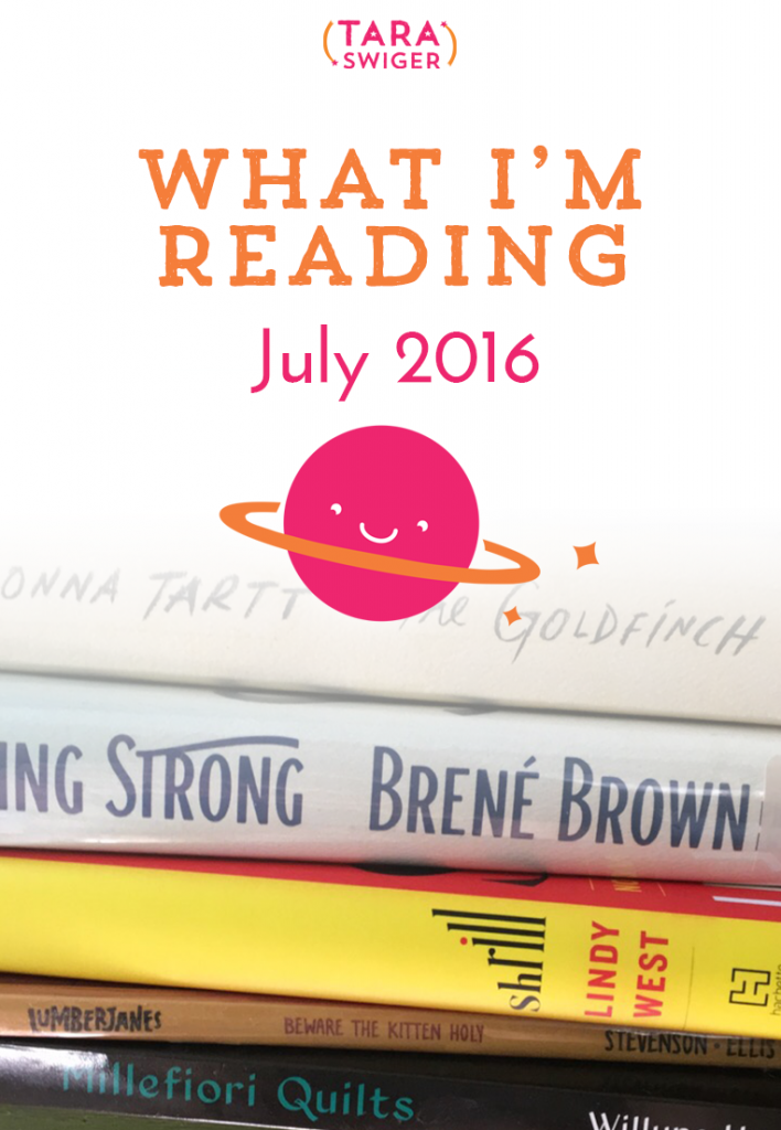 What I'm reading this month, from Book-of-the-Month-Club to business education to comic books. See the full list at https://taraswiger.com/im-reading-july-2016/ and send me your recommendations for what to read next!