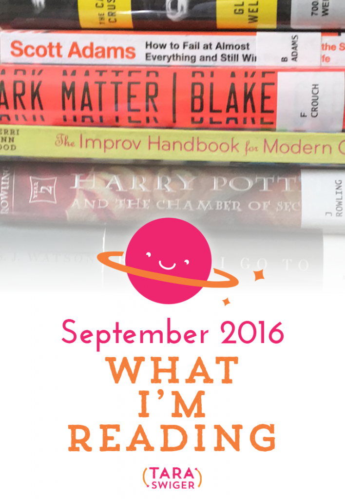 A list of the books I read this month, with mini-reviews, and a preview of what I'm reading next. Join the informal book club & share your recommendations at https://taraswiger.com/im-reading-september-2016/